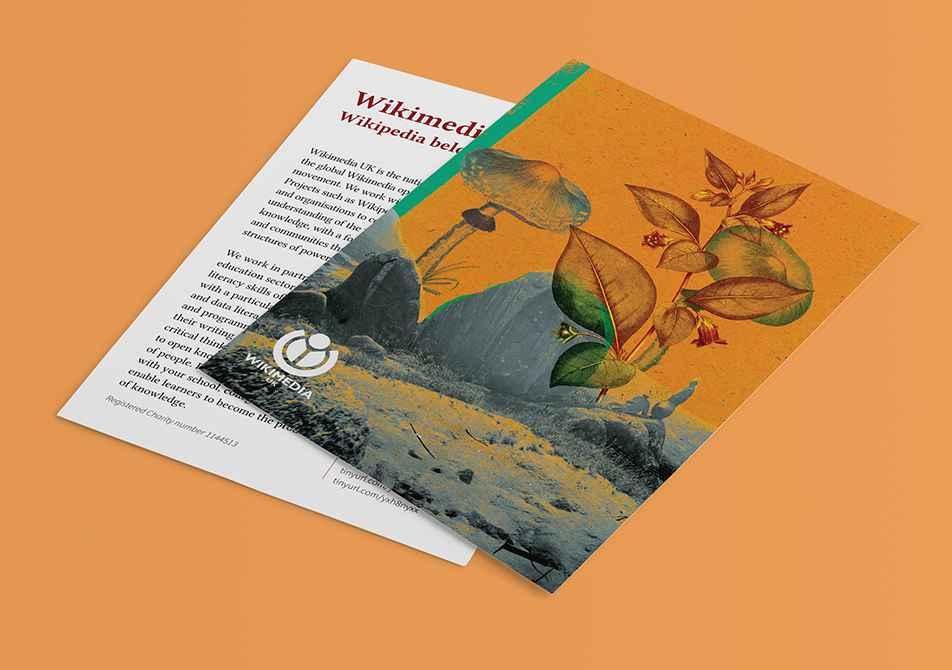 Wikimedia postcard 2